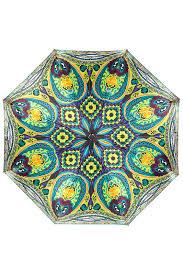 <b>Зонт Eleganzza</b> от 2250 р., купить со скидкой на www.pravda.ru