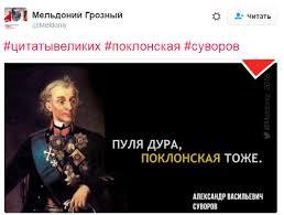 Трамп и Путин не обсуждали темы Крыма и Донбасса, - Песков - Цензор.НЕТ 9916