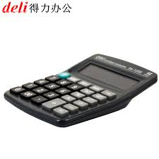 1255 small electronic computer battery business office desktop calculator 12 bit display buy pc small business