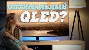 <b>Samsung</b> Q80R – оптимальный <b>QLED</b>? - YouTube