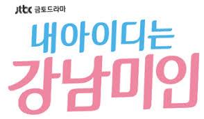 La belleza de Gangnam