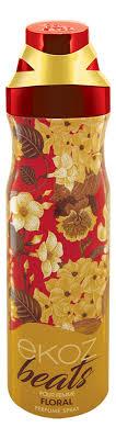 Купить <b>парфюмерный дезодорант-спрей beats floral</b> pour femme ...