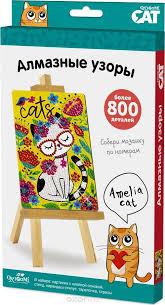 <b>Origami</b> Cat <b>Алмазные</b> узоры Amelia Cat — купить в интернет ...