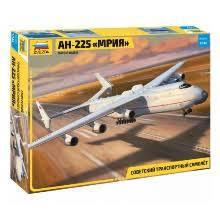 <b>Сборные модели zvezda</b>, тип: самолёт — купить в интернет ...