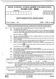 police discretion essay  oglasico common law police discretion essay