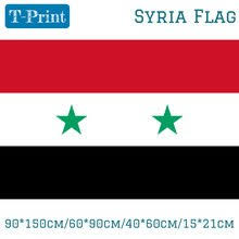 Compare prices on <b>Syria</b> - shop the best value of <b>Syria</b> from ...