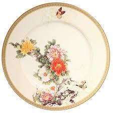 """<b>Тарелка</b> """"<b>Японский сад</b>"""", диаметр 23 см - купить по низкой цене в ..."""