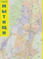 <b>Мытищи</b>. Информационный сайт <b>города Мытищи</b>. Форум <b>города</b> ...