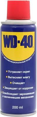 WD-40 <b>Средство д/тысячи применений</b> 200мл   WD-40 ...