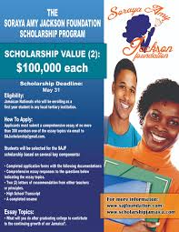 need based scholarships scholarship sajf scholarship flyer
