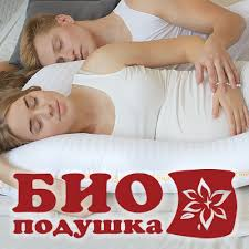 Интернет магазин БиоПодушка© ортопедические <b>подушки</b> ...