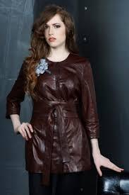 Купить женские <b>куртки Grafinia</b> в интернет-магазине Lookbuck