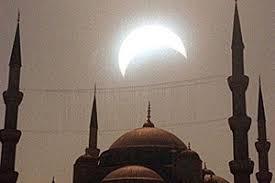 İslam dünyasında Ramazan Bayramı'nda hilal ayrımı