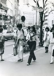 TOKYO STREET <b>FASHION</b> and CULTURE: 1980 - 2017 - ACROSS ...