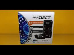Обзор автомобильной сигнализации <b>Pandect X</b>-<b>3190 LoRa</b>