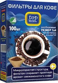Купить <b>Фильтры</b> для кофе <b>Top House</b> размер 1x4, 100 шт ...