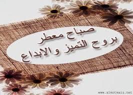 مبروك استاذ عبدالحي ألفيتك السادسة