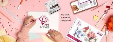 Купить канцтовары в интернет-магазине inФОРМАТ, товары для ...