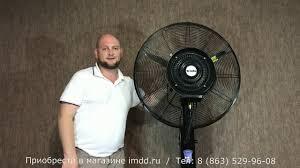 <b>Вентилятор</b> напольный с увлажнителем воздуха / Собираем сами.