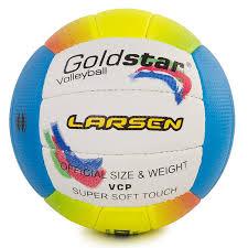 <b>Мяч</b> для пляжного воллейбола <b>Larsen Goldstar</b>