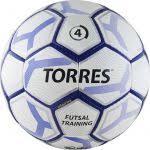 Купить мячи <b>футзальные</b> в городе Якутск по выгодным ценам ...