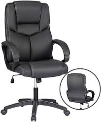 MotionGrey - Comfortable Black PU <b>Leather Office</b> Chair with ...