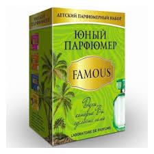 <b>Набор Юный Парфюмер КАРРАС</b> FAMOUS — купить в интернет ...