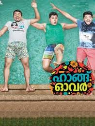 Hangover 2014 Malayalam Movie