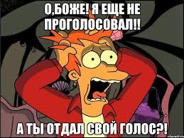 Утром в Донецке тихо, сообщения о происшествиях не поступают, - мэрия - Цензор.НЕТ 4565