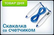 <b>Конструктор</b>-<b>липучка Bunchems</b> (Банчемс) 1000 шт за 599 р ...