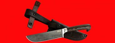 """<b>Нож</b> """"Узбекский"""", клинок тигельный <b>булат</b>, рукоять <b>венге</b> ..."""