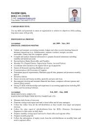resume format teacher job best cv formats pakteacher resume format best cv