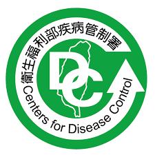 「CDC」的圖片搜尋結果