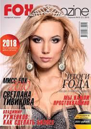 FOX magazine # 21 by Fox Republic - issuu