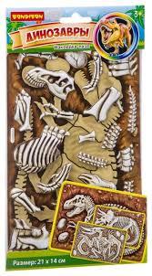 <b>BONDIBON Наклейка</b>-<b>пазл</b> Тиранозавр (ВВ2865) — купить по ...