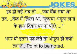Image result for hindi fun