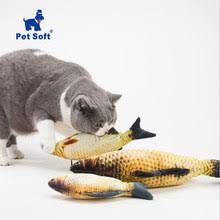 Выгодная цена на Кот <b>Подушка</b> — суперскидки на Кот <b>Подушка</b> ...