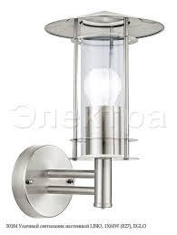 Настенный уличный фонарь <b>EGLO 30184 LISIO</b> - купить в ...