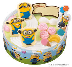 Limited Edition <b>Minions Ice Cream</b> to be Sold This Summer at ...