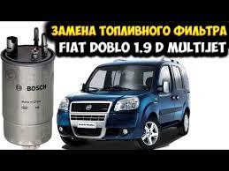 Устройство <b>топливного фильтра</b> дизельного двигателя