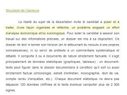 Structure de l       preuve Le libell   du sujet de la dissertation invite le candidat    SlidePlayer