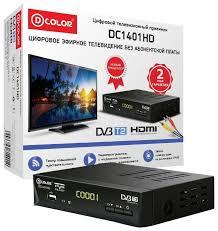 TV-<b>тюнер D</b>-<b>COLOR DC1401HD</b> — купить по выгодной цене на ...