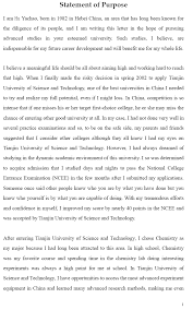 student personal statement images about personal statement sample admissions illinois state illinois state university