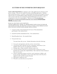 teacher letter of recommendation template cover letter teacher letter of recommendation template