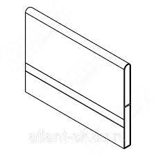 <b>TRIOMAX поперечный разделитель</b> для ящика 900 мм, <b>серый</b> ...