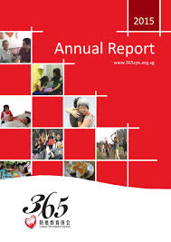 2015 annual report 2015 annual report cover page
