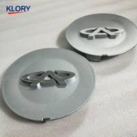 auto parts supply lifan 620 ball shifting handle rod of auto