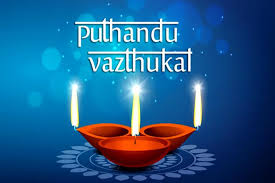 Tamil new year 2019: Puthandu Vazthukal date, significance, and ...