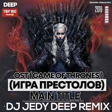 <b>OST</b> ( <b>Game of</b> Thrones ) ( Игра Престолов ) - Main Title ( DJ JEDY ...