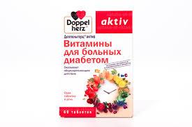 Доппельгерц <b>Актив Витамины</b> д/больных диабетом тб N 60 ...